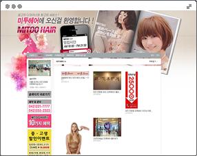 브랜드블로그 이미지
